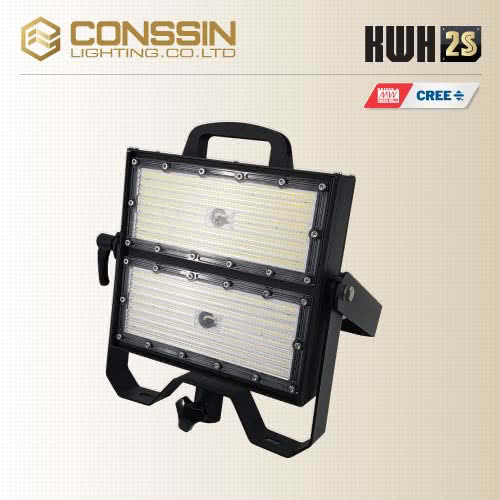 industrial mine LED flood light - KWH2S-350