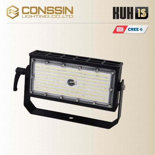 industrial LED mine light - KUH1S