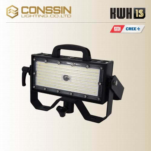industrial mine LED flood light - KWH1S-160