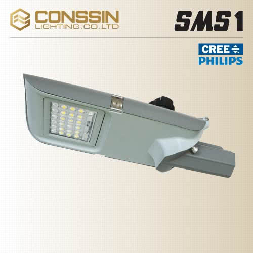 LED street light - SMS1